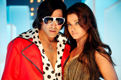 http://www.bollywood.pun.pl/_fora/bollywood/gallery/2797_1458665226.png