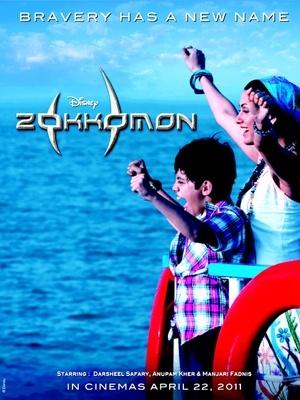 http://www.bollywood.pun.pl/_fora/bollywood/gallery/8_1510683244.jpg